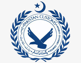 Pakistan-Customs-Logo
