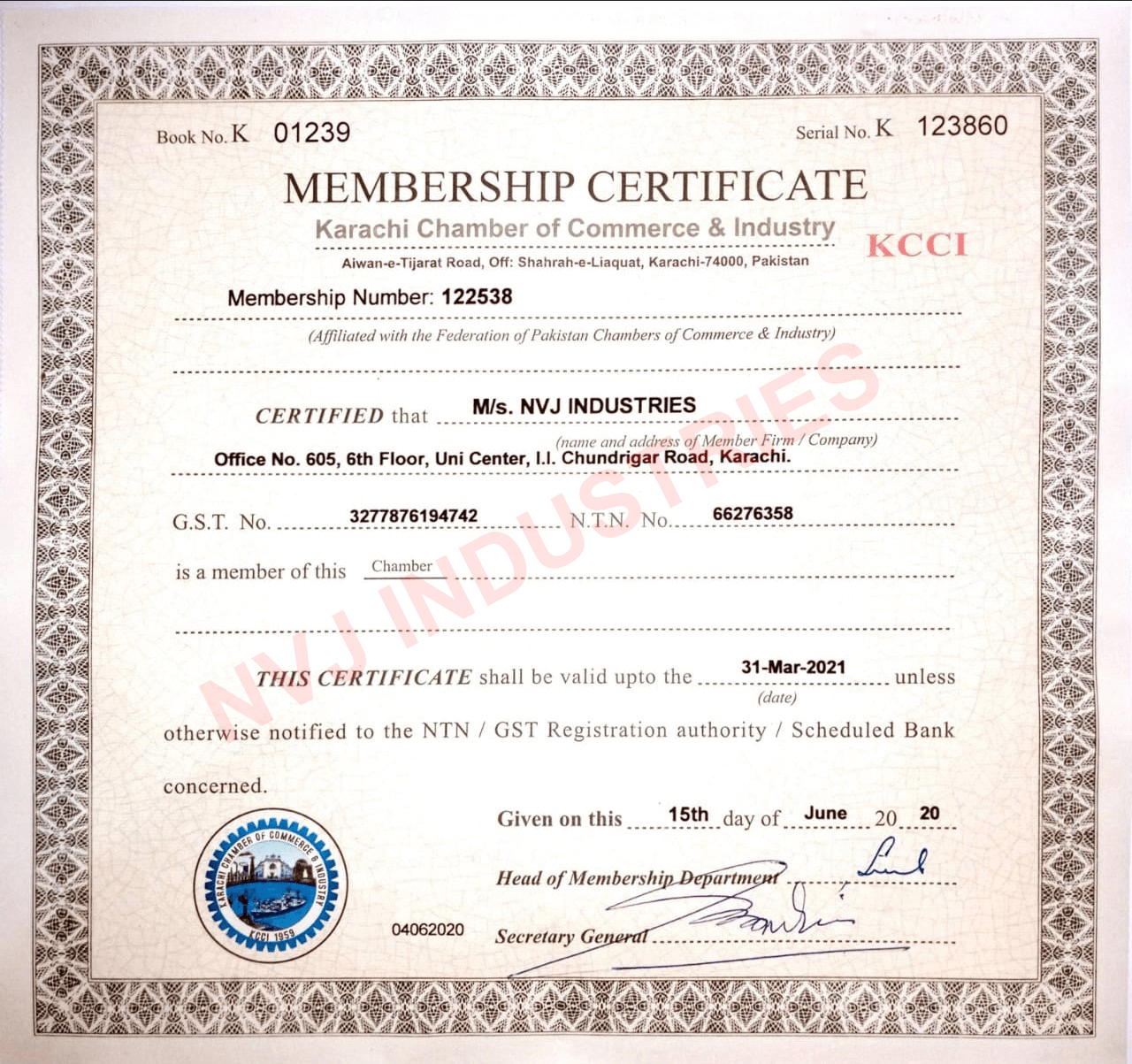 NVJ-INDUSTRIES-KARACHI-CHAMBER-OF-COMMERCE-CERTIFICATE