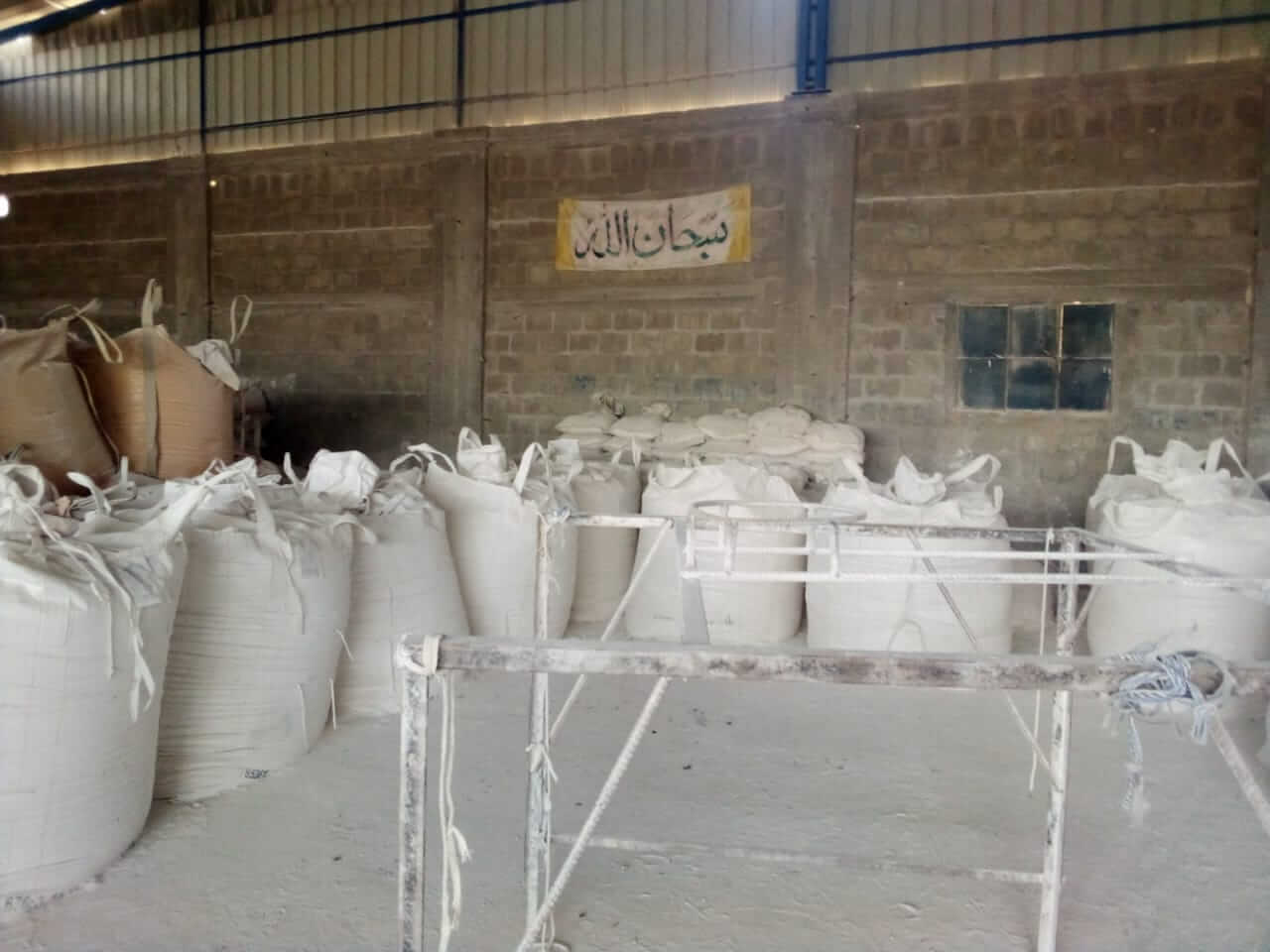 Magnesite-Powder-Exporter-Supplier-Pakistan (4)